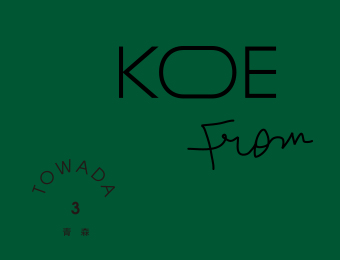 KOE FROM